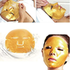 Huini Luxurious 24k Nano Gold Collagen Crystal Facial Mask